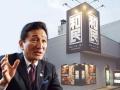 「バトンの渡し方が悪かった」ワタミ渡邉美樹会長の述懐