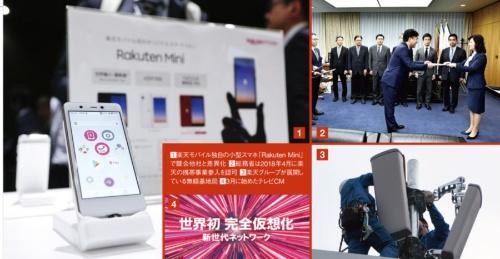 (写真=左上:ZUMA Press/アフロ、右上:読売新聞/アフロ)
