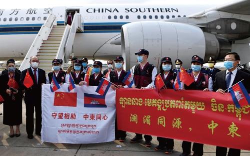 """<span class=""""fontBold"""">カンボジアに到着した中国の医療チーム。中国は世界規模で「マスク外交」を展開する</span>(写真=AFP/アフロ)"""