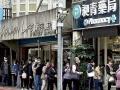 台湾に学ぶデジタル化 市民とともにつくる社会