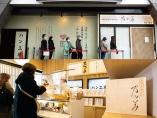 高級食パンも激戦に 「赤い海」にまい進する日本企業