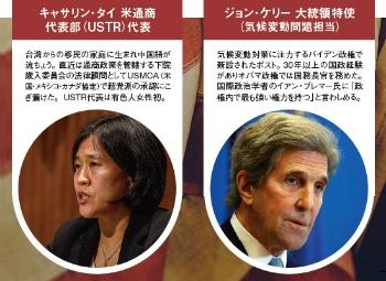 (写真=左:代表撮影/ロイター/アフロ、右:AP/アフロ)