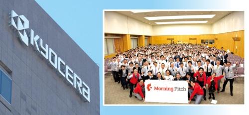 """<span class=""""fontBold"""">独自の社風を強みにしてきた京セラも、新規事業のアイデア大会(右)など、社風改革に動き出している</span>(写真=左:アフロ)"""