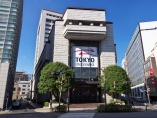 日経ビジネス独自調査 プライム市場残留基準、当落線上の300社
