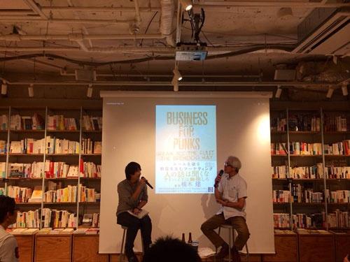 渋谷のBOOK LAB TOKYOで開かれた出版イベント。起業家の鶴田浩之氏、著述家の石黒謙吾氏によるトークセッション。