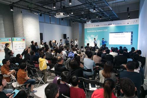 香港で開かれたアプリ開発コンテストの様子