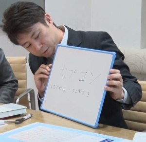 "<span class=""fontBold"">安田洋祐(やすだ・ようすけ)<br>大阪大学経済学部准教授</span><br>2002年東京大学経済学部卒業。2007年米プリンストン大学で経済学博士号取得(Ph.D.)。政策研究大学院大学助教授を経て2014年4月から現職。専門はゲーム理論。共著書に『経済学で出る数学:高校数学からきちんと攻める』(日本評論社)、『日本の難題をかたづけよう』(光文社新書)、編著書に『学校選択制のデザイン ゲーム理論アプローチ』(NTT出版)などがある。"