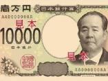 [議論]渋沢栄一が蘇ったら、彼は何を成し遂げる?