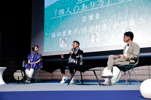 (左から)篠田真貴子氏、佐宗邦威氏、中竹竜二氏(撮影/竹井 俊晴、ほかも同じ)