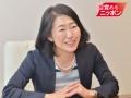 [議論]渡辺紀子「経営陣をもっと科学的につくるべきだ」