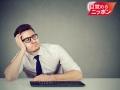 """[議論]""""働かない""""50代は日本型雇用の最後の受益者か"""