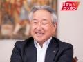 [議論]西井孝明「生産性向上の切り札は海外での価値訴求だ」