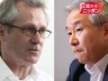 [イベント]D・アトキンソン氏×西井・味の素社⻑が語る「生産性」