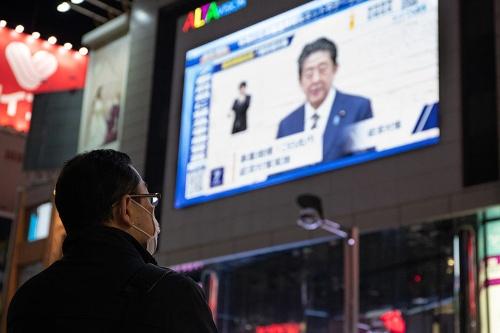 安倍晋三首相は7日、緊急経済対策を発表した。雇用不安の解消につながるか?(写真:アフロ)