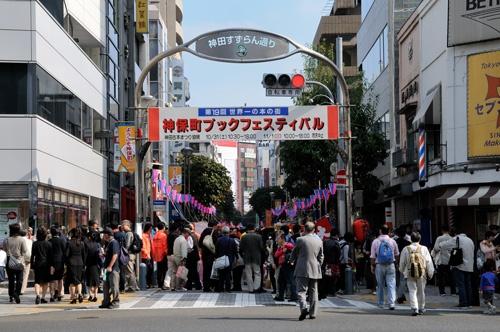 毎年10月から11月に開かれる神保町ブックフェスティバル。新手の「せどり」が横行しているという(写真:アフロ)