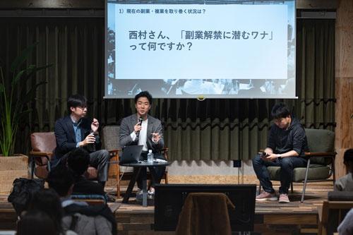 2月17日のRaise LIVEに登壇した西村創一朗氏(右)と森新氏(中央)。モデレーターは記者の島津翔(左)(写真:ドリームムービー)