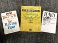 星野リゾート、3冊の「教科書」から読み解く現場力の高め方