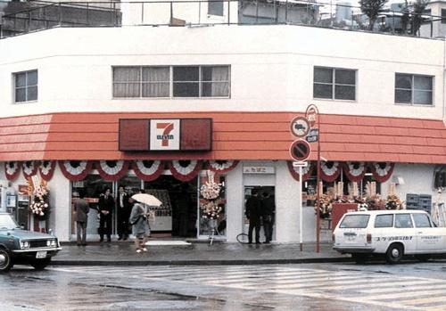 セブンイレブンの第1号店(東京・江東の豊洲店)