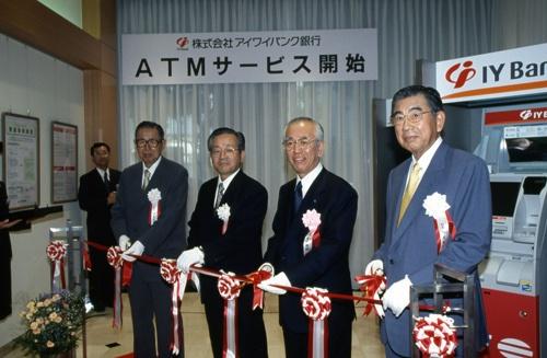 アイワイバング銀行(現セブン銀行)のATMサービス開始式典(写真:東洋経済/アフロ)