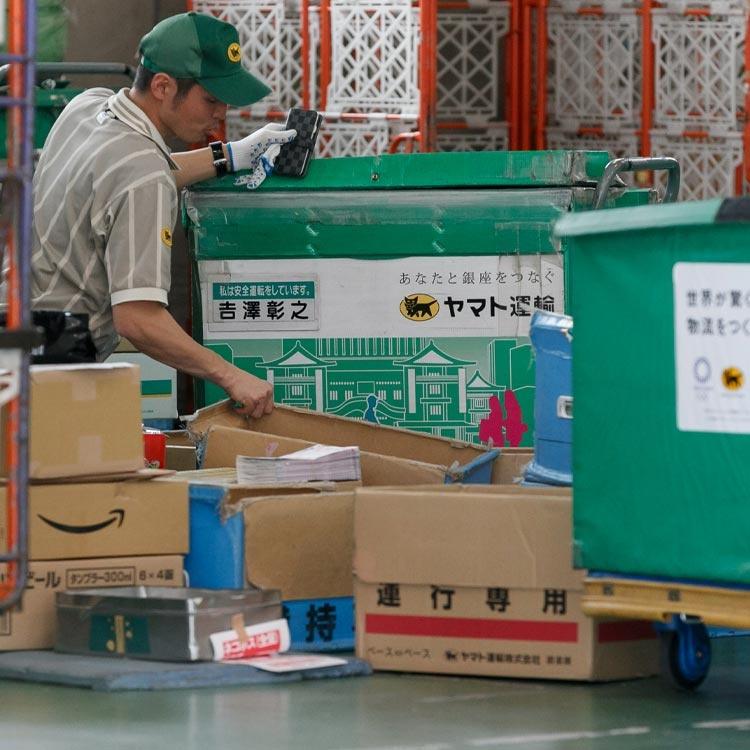 ヤマト運輸はどう不採算を覆したか 小倉昌男元会長の体験的経営論