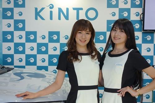 トヨタのサブスクリプションサービス「KINTO」のブースも