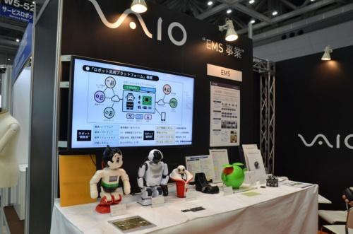 VAIOにはロボットの開発や製造を請け負ってきた実績がある