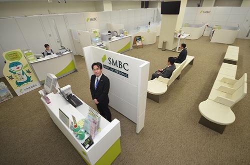 三井住友銀行が17年夏に開いた笹塚支店