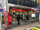 三菱UFJが新型店舗 銀行で接客されたい? されたくない?