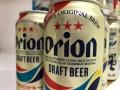 オリオンビール、野村などのTOB受け入れ正式発表 海外展開を加速