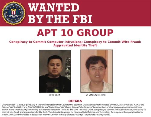 中国人ハッカー2人に関する情報提供を呼びかけたFBIのポスター(FBIのウェブサイトから)