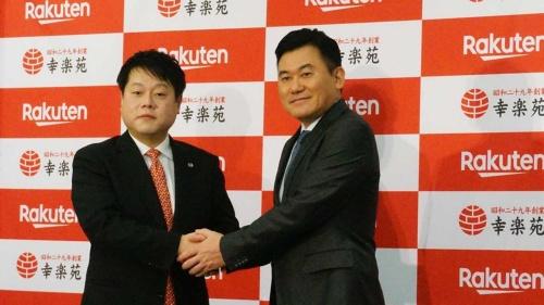 幸楽苑ホールディングスの新井田昇社長(左)と楽天の三木谷浩史会長兼社長(右)