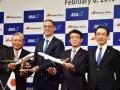 ANA、フィリピン航空出資の裏にあの会社の影