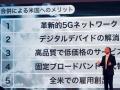 """孫正義氏の""""お荷物""""米スプリント、弱体化が合併後押しする皮肉"""