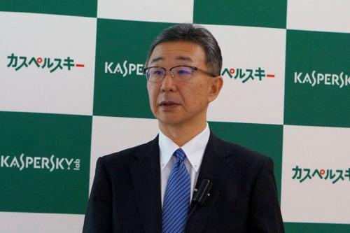 「透明性を高めて安心して利用できるようにする」というカスペルスキー日本法人の藤岡健社長