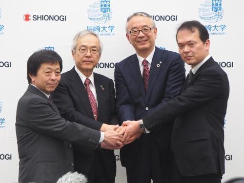 塩野義は感染症分野での新薬開発をにらみ、長崎大学と手を組んだ