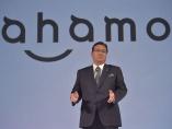 2700円に値下げの「ahamo」、シンプルな料金は早くも前途多難