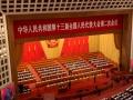 中国全人代、政府活動報告から消えた「製造2025」