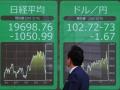 2万割れの日本株、円高定着でさらなる下押しリスクも