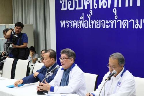タイ貢献党幹部は24日深夜、厳しい表情で会見に臨んだ