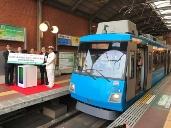 再生エネ列車、東急から出発進行