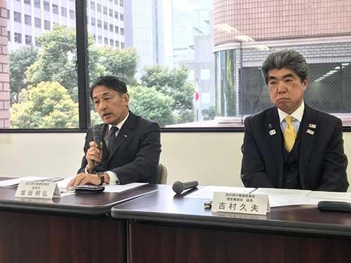 日本旅行業協会(JATA)は28日の記者会見で、五輪後も訪日外国人旅行者を継続的に増やすために政府に提出した提言書の内容を公表した