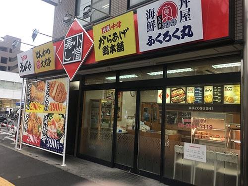 巻き返しに向けて、総菜を強化する店舗も増えている