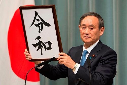 新元号「令和」を発表する菅義偉官房長官(写真:AFP/アフロ)