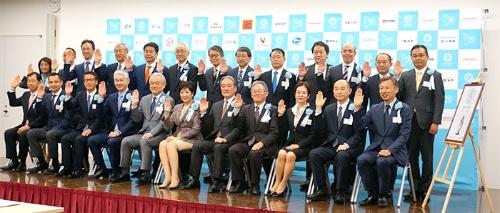 4月18日、健康経営を目指す21の企業と東京都医師会、日本対がん協会が連携し「禁煙推進企業コンソーシアム」を立ち上げた