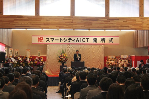AiCTの開所式であいさつをする会津若松市の室井照平市長