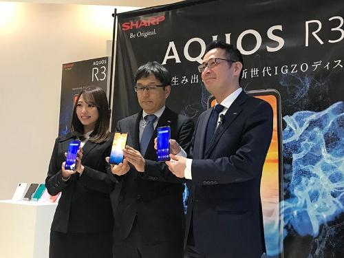 シャープは最新スマホ「AQUOS R3」を発表した