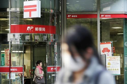 ゆうちょ銀行は大和証券の手を借りて、傘下の直営店および大型郵便局で投資一任サービスを始める。(写真:Bloomberg / Getty Images)