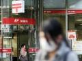 大和証券との提携に透ける日本郵政の焦燥