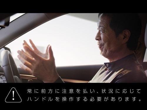 矢沢永吉さんを起用したテレビCMでも新技術をアピールする