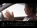 高速道路で手放しも 「技術の日産」に託すブランド回復